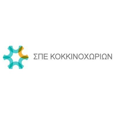 Coop Kokkinoxorion