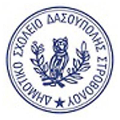 Dimotiko Dasoupolis