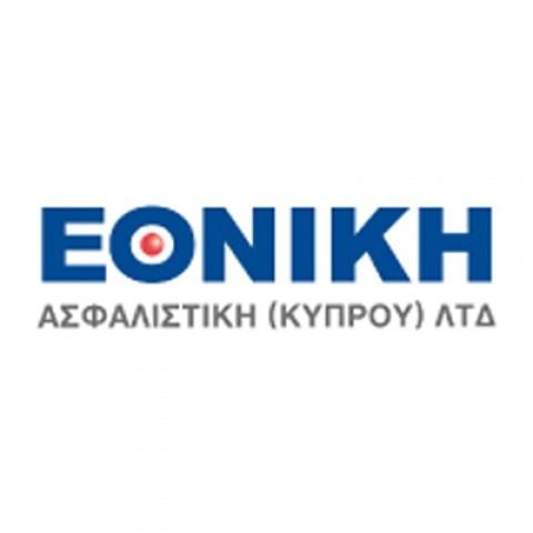 Ethniki Insurance Cyprus
