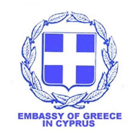 Embassy of Greece