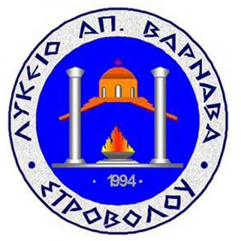 Lykeio Apostolou Varnava