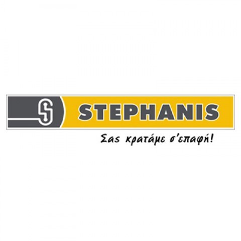 Stephanis